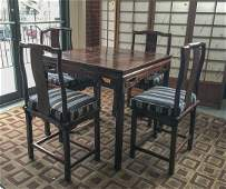 Chinese Rosewood Table With Four Chairs