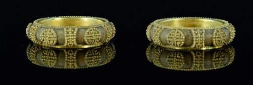 Pair Chinese Wood and Metal Bracelet