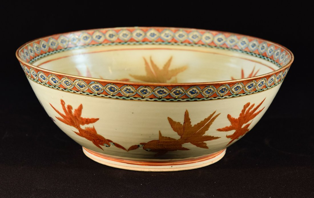Chinese Export Porcelain Bowl with Gold fish Scene