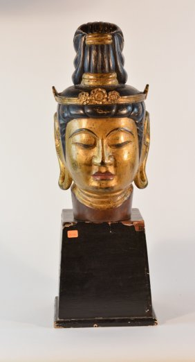 Antique Carved Wood Buddha Head With Base