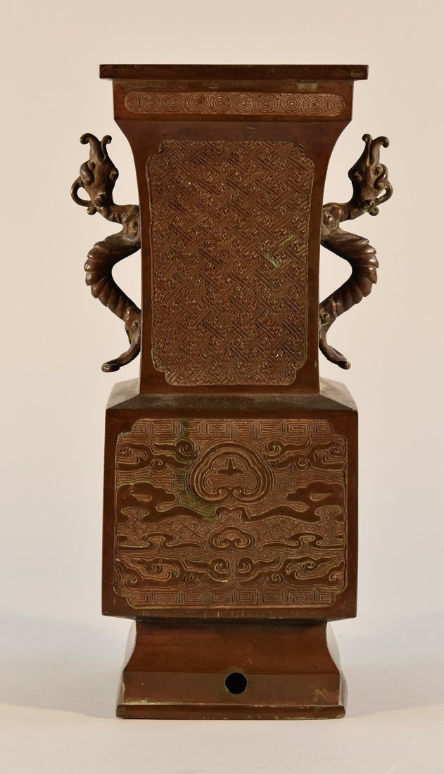 Chinese Bronze Vase with Dragon Handle