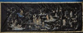 Chinese Embroidery Panel Of Figural Scene