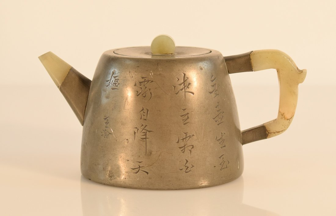 Chinese Pewter Teapot with Jade Mount