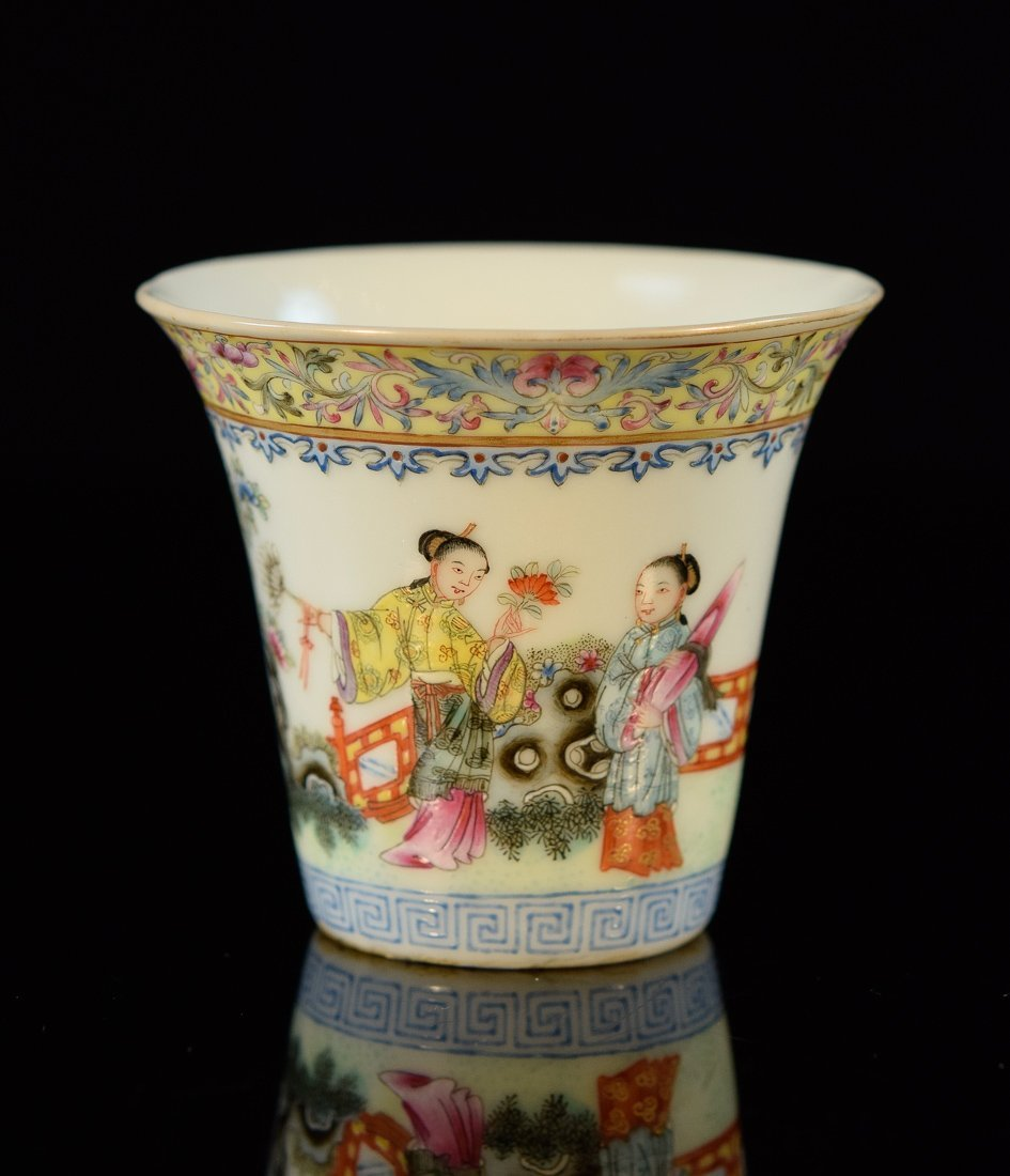 Chinese Famille Rose Porcelain Cup with Figural Scene