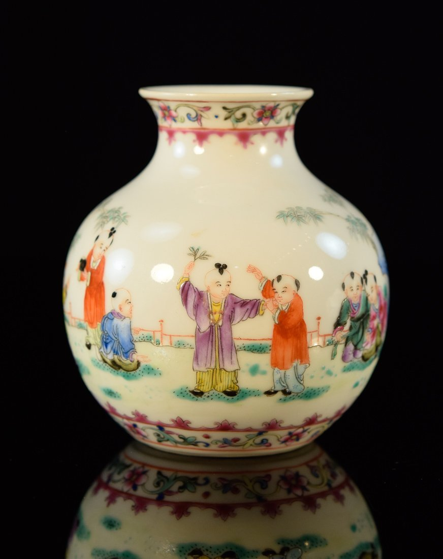 Chinese Famille Rose Porcelain Ball Vase with Boy Scene