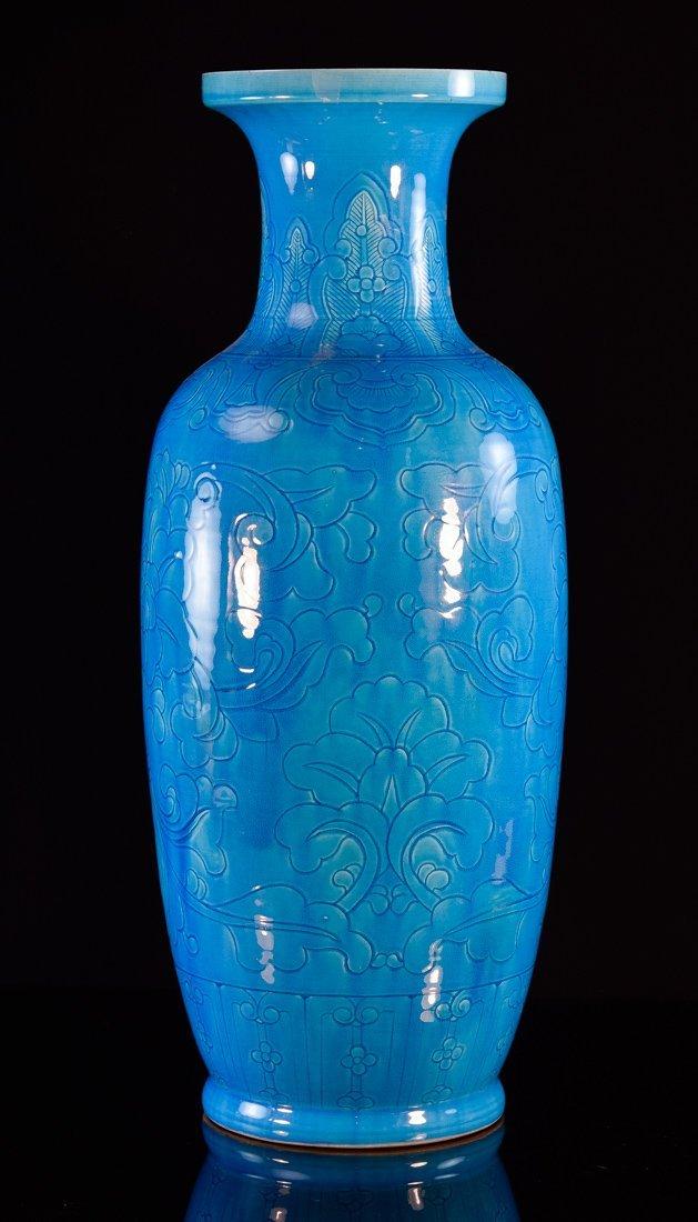 Chinese Blue Glazed Porcelain Blauster Vase with