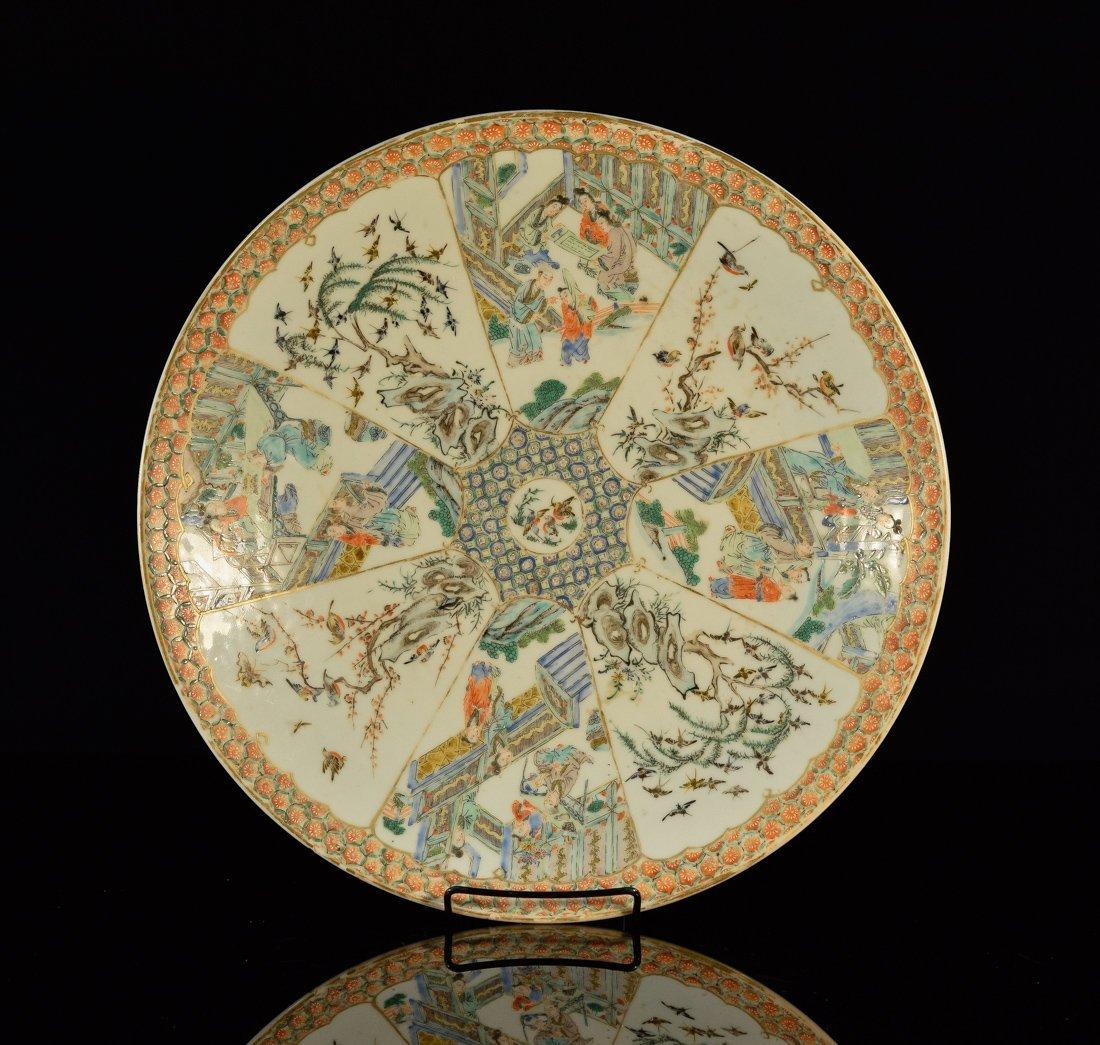 Chinese Famille Verte Porcelain Charger - Figural Scene
