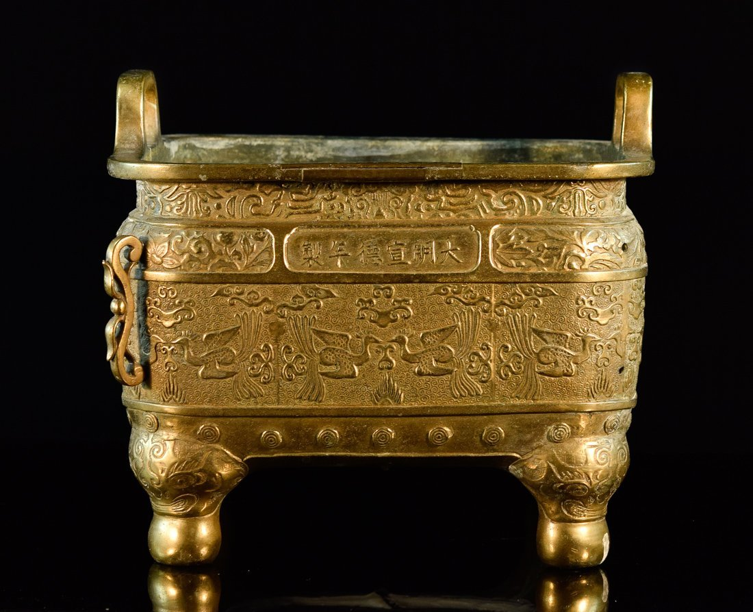 Chinese Bronze Censer with Xuande Mark
