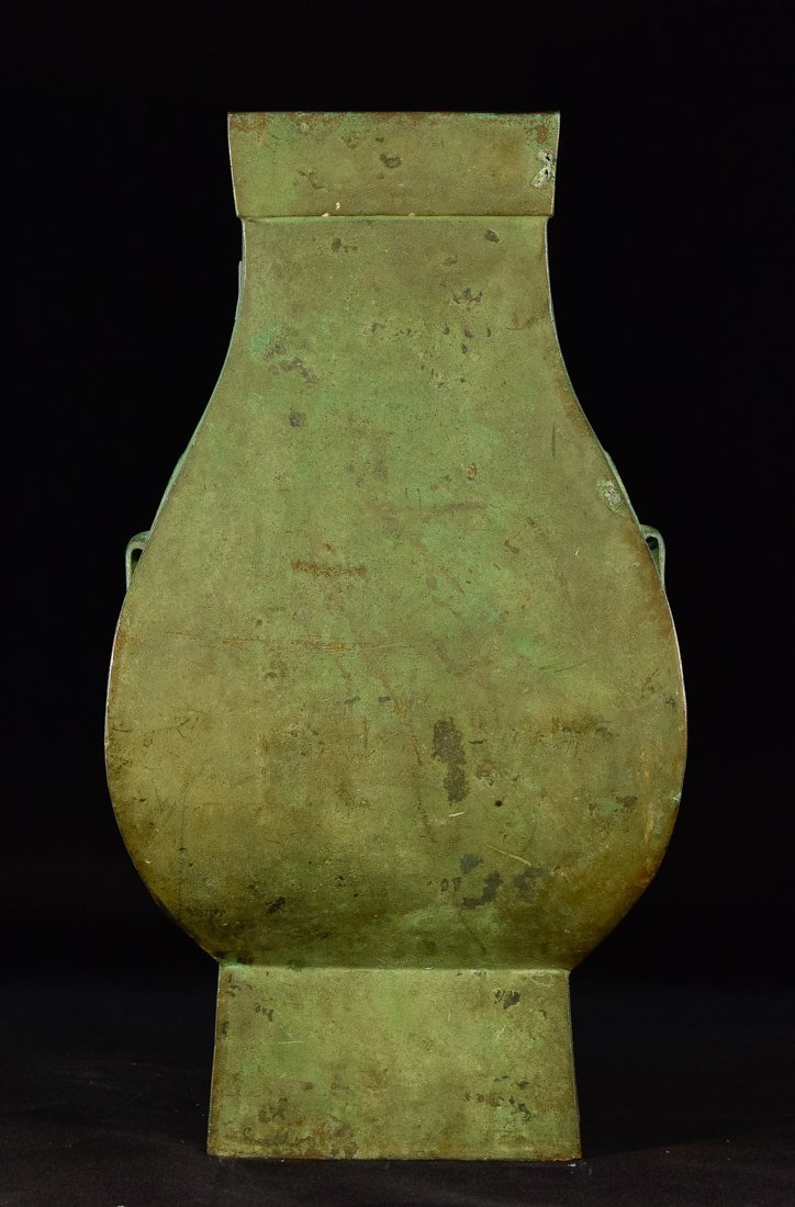 Chinese Bronze Square Hu Vase