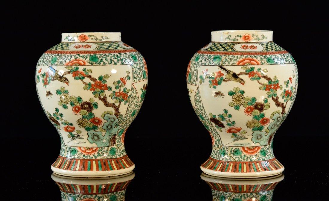 Pair Chinese Famille Verte Porcelain Jars
