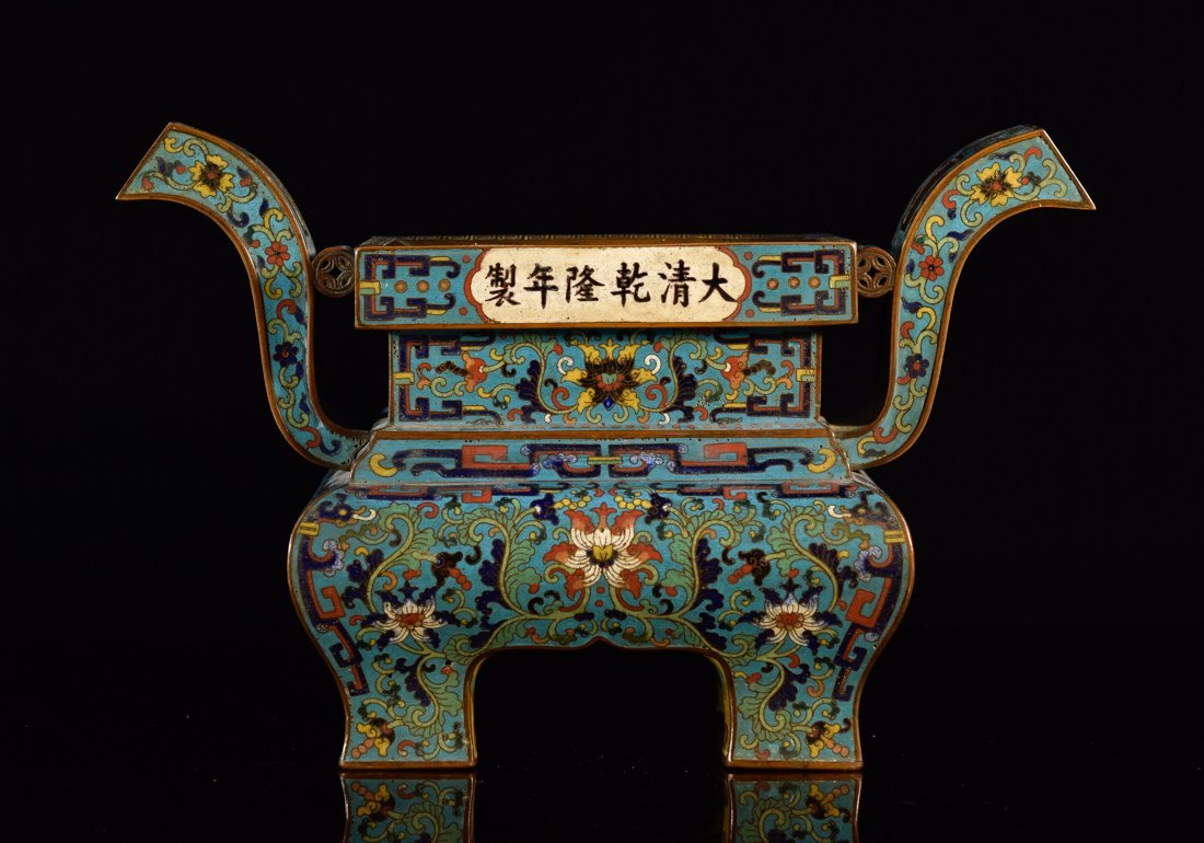 Chinese Temple Cloisonne Censer with Cheulung Mark