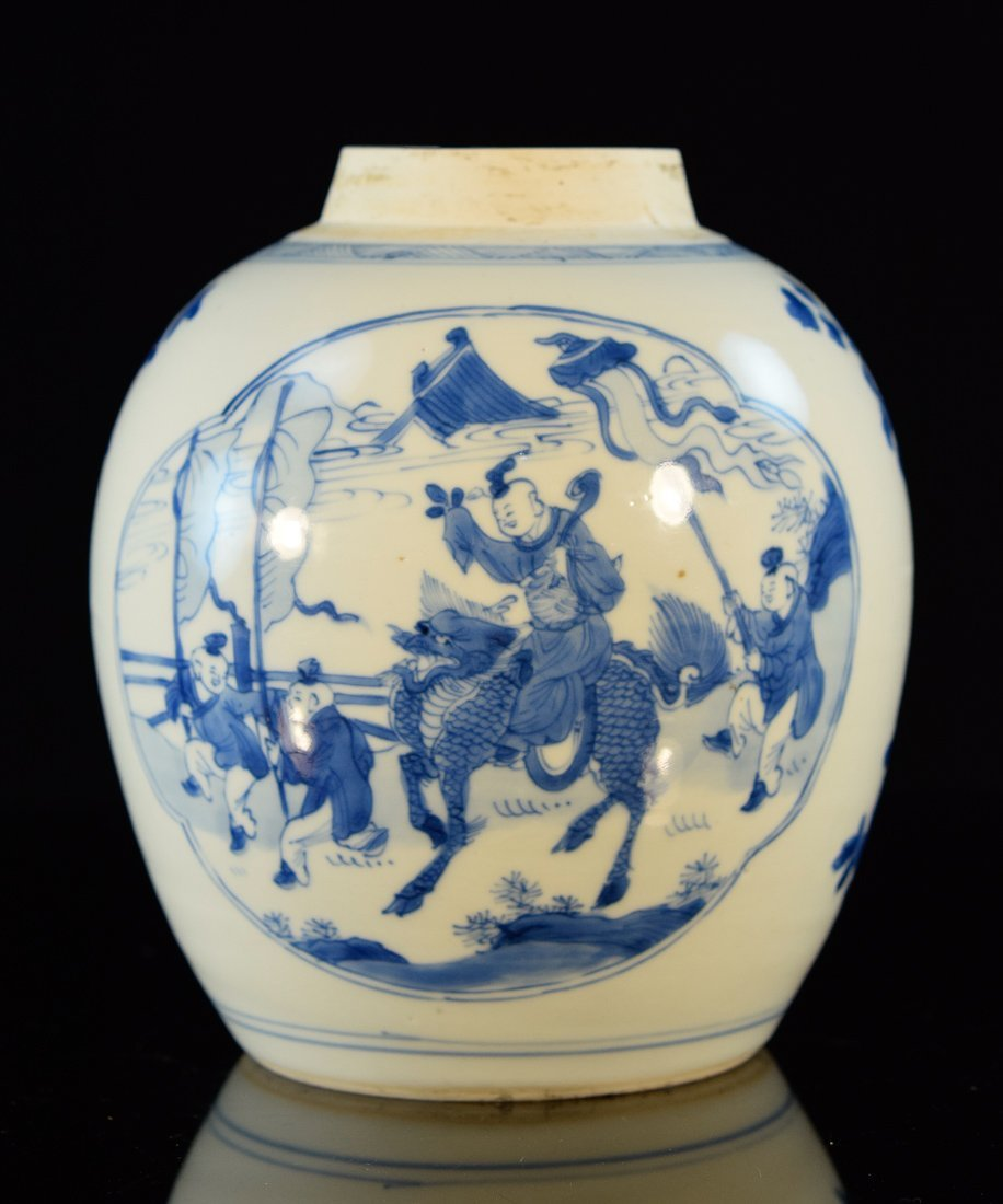 Chinese Kangxi Blue White Porcelain Jar