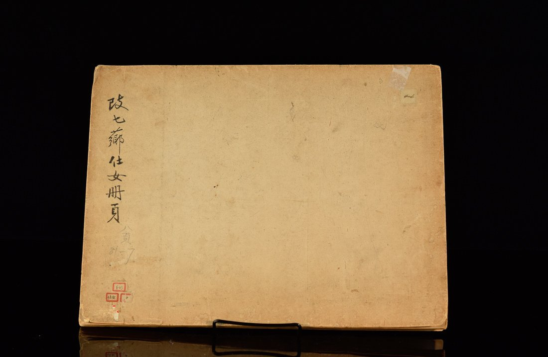 Chinese Painting Albumn - Figural