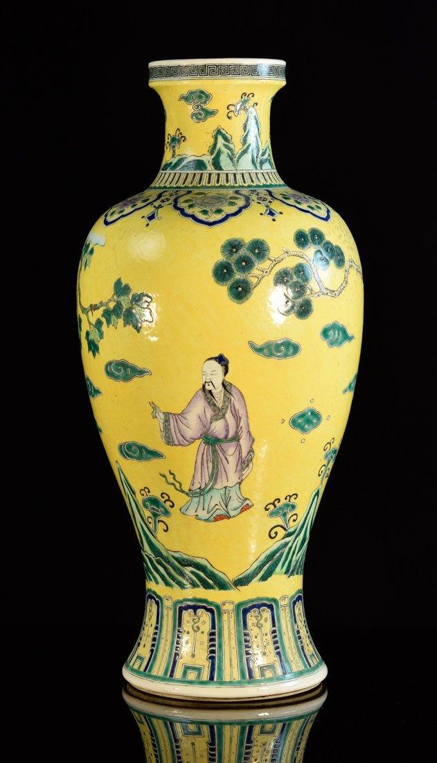 Large Chinese Famille Juan Porcelain Vase
