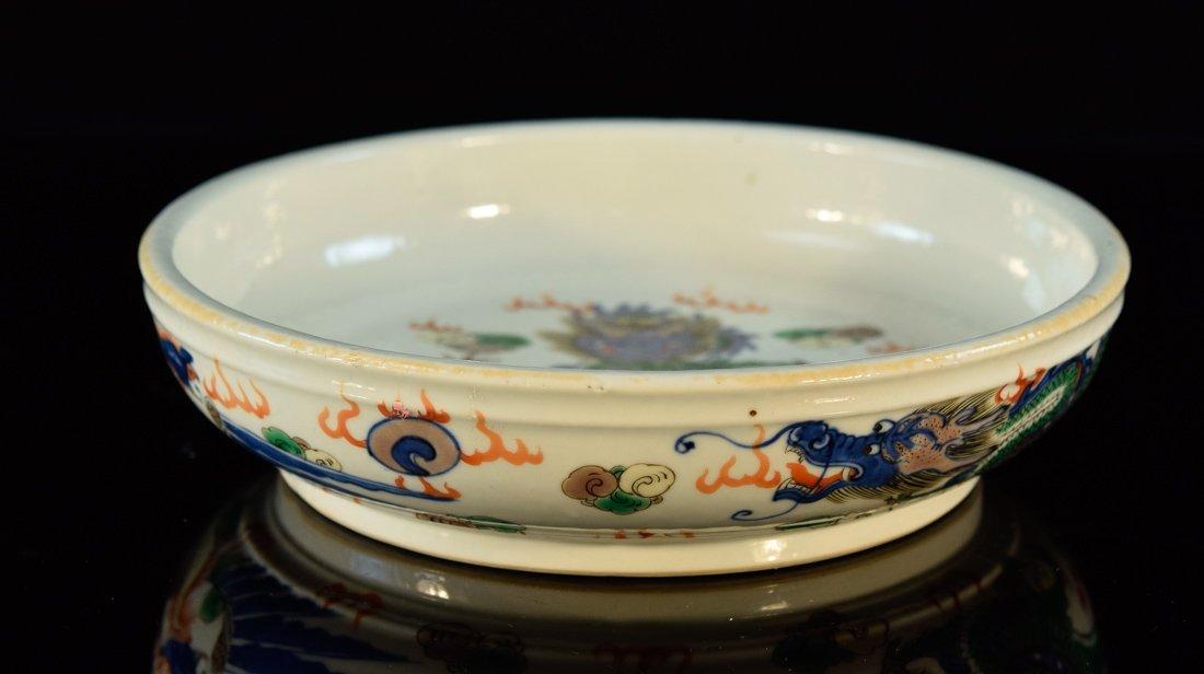 Chinese Wucai Porcelain Brushwasher with Dragon Motif