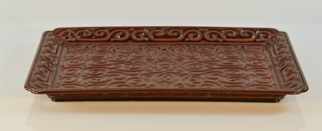 Chinese Guri Lacquer Tray