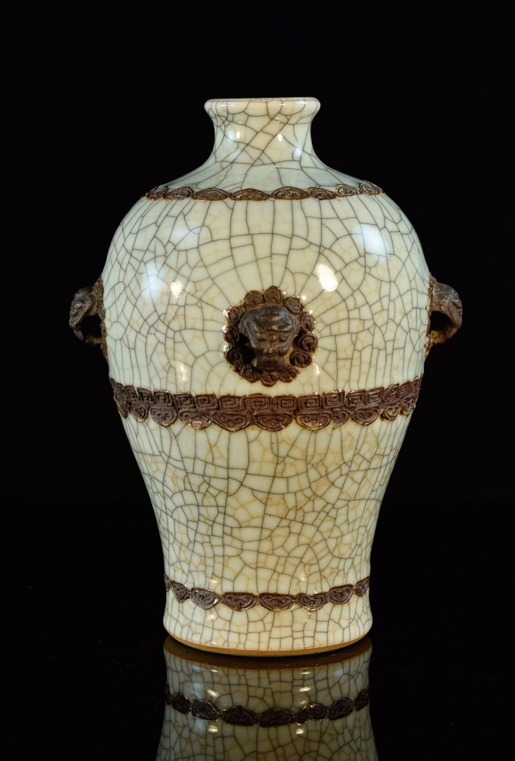 Chinese Guan Crackle Porcelain Meiping Vase