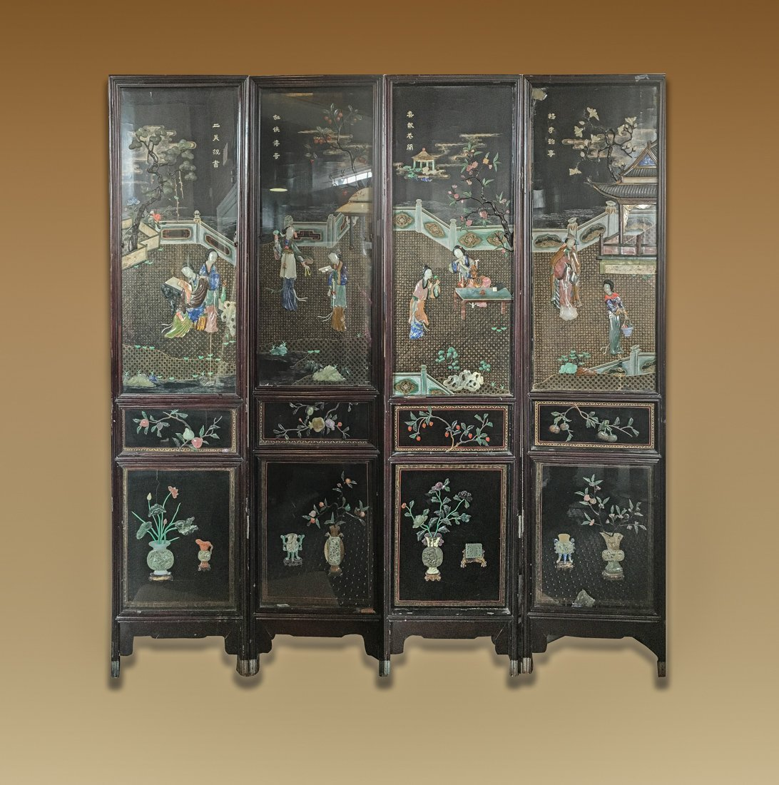 Chinese Screen with Jade and Hardstone Inlay