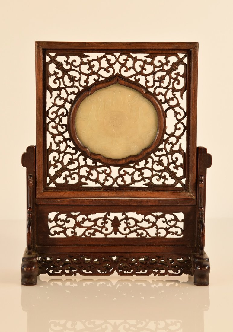 Chinese Rosewood Screen with Nephrite Jade Plaque