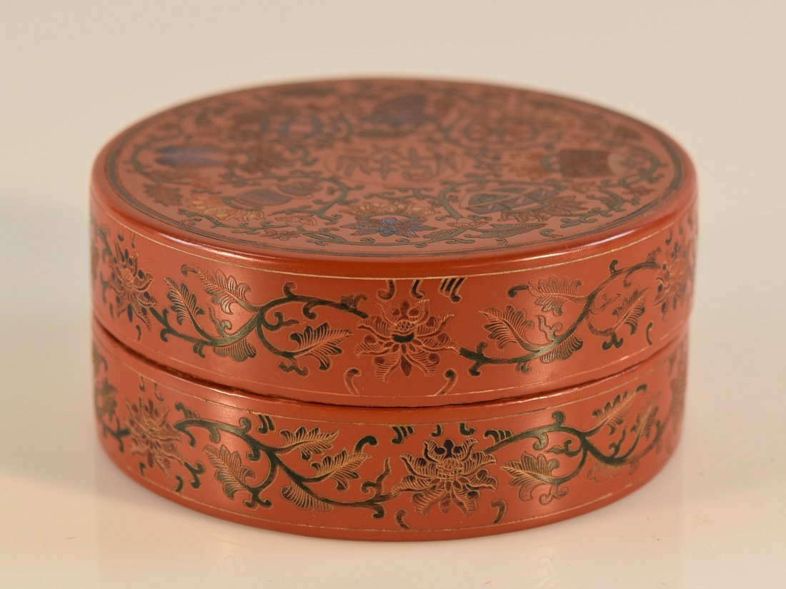Chinese Round Lacquer Box with Incised Decoration