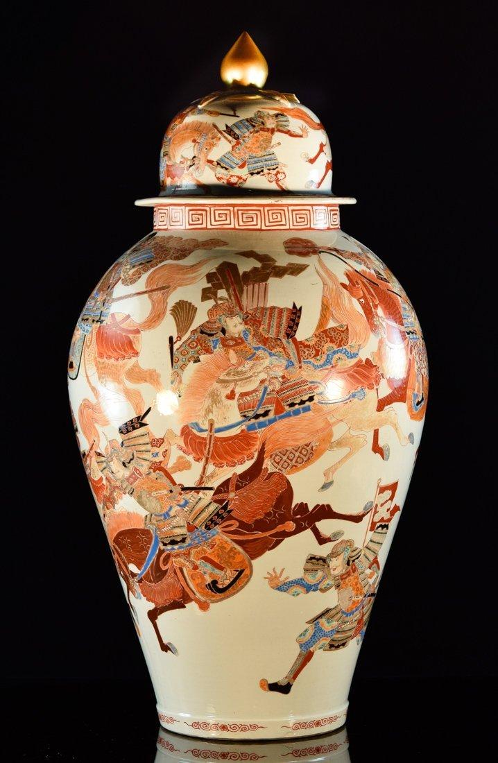 Japanese Samurai Decorated Kutani Floor Covered Vase
