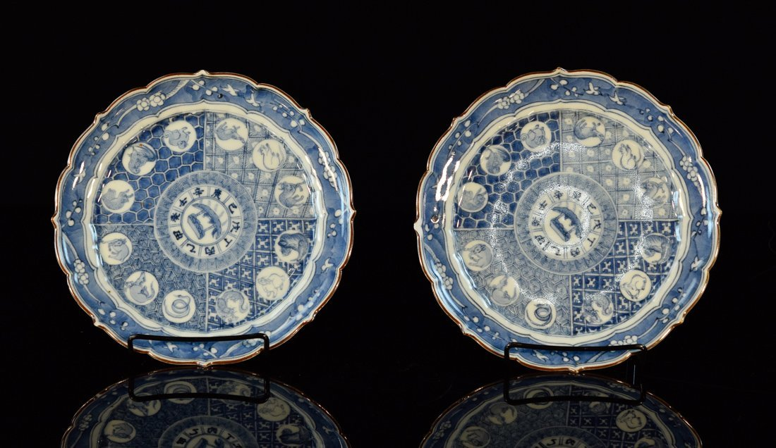 Pair 18th cen Blue White Porcelain Dish with Character