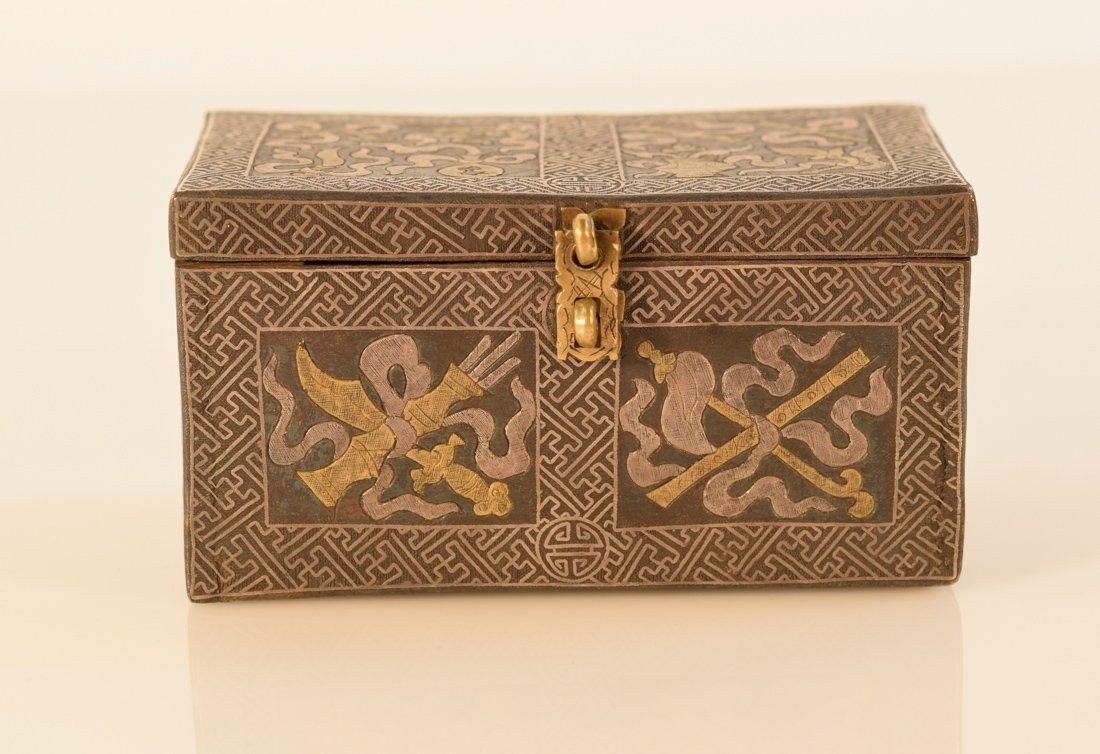 Korean or Mongolian Iron Box with Silver Inlay