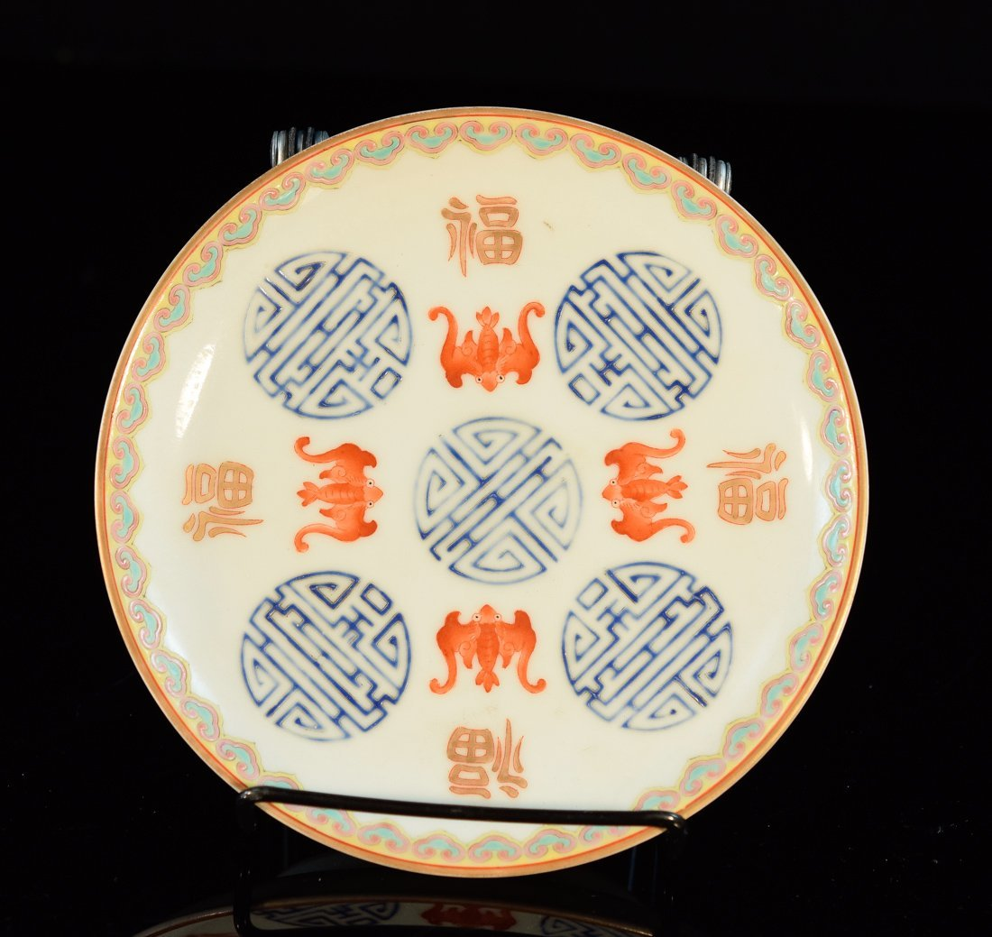 Chinese Porcelain Dish with Bats