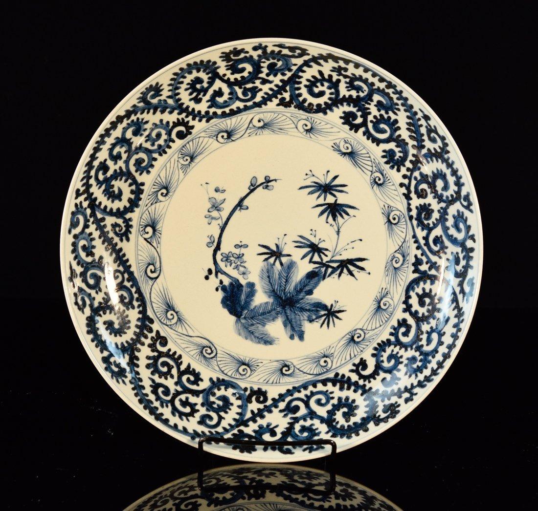 Japanese Arita Blue White Porcelain Dish