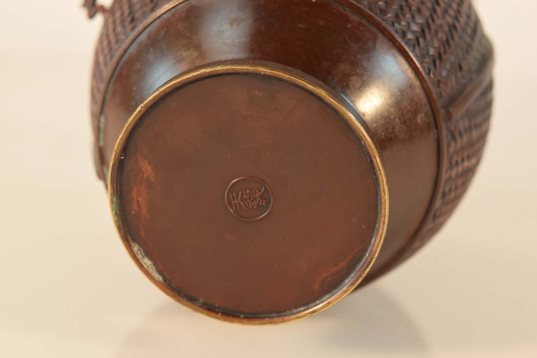 Japanese Bronze Basket with Frog - 9