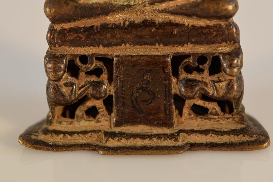 Early Jain Bronze Naga Buddha with Characters - 4