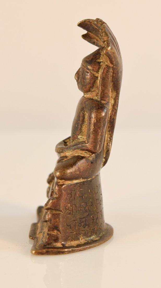 Early Jain Bronze Naga Buddha with Characters - 5