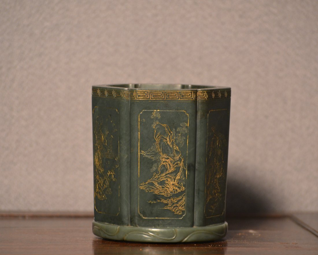 Chinese Spinach Green Jade Brushpot with Gold Highlight