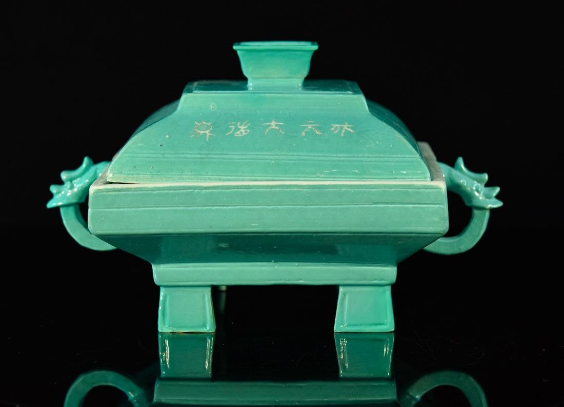 Chinese Turquois Porcelain Covered Censer - GuangXu