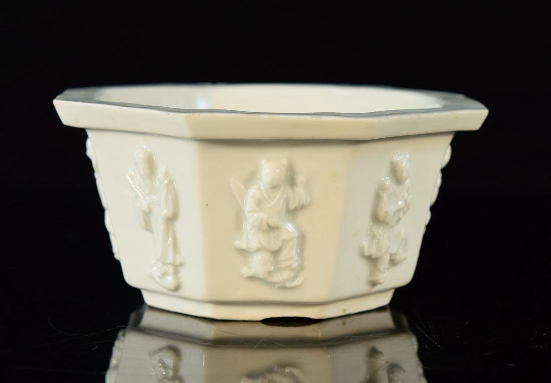 Chinese Blanc de chine Porcelain Bowl