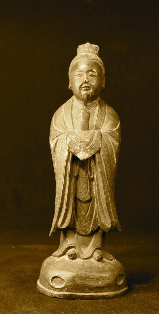 Chinese Ming Bronze Standing Figurine