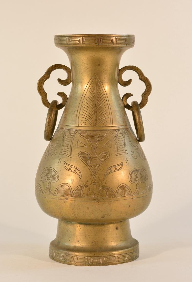 Chinese Bronze Vase with Two Loose Ring Handle