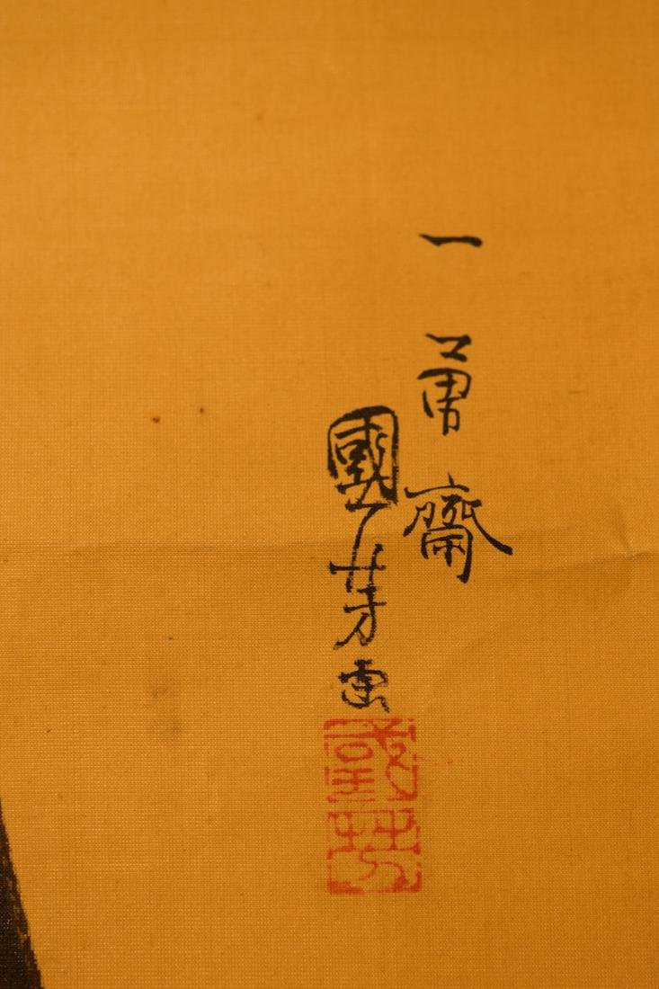 Japanese Scroll Painting of Beauty - 5