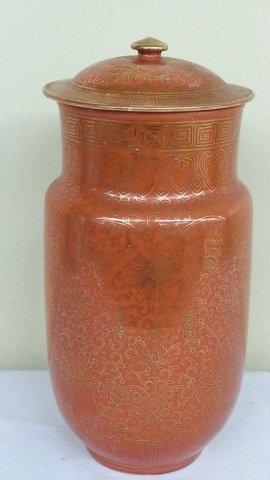 12: Chinese Ginger Jar Marked on Bottom