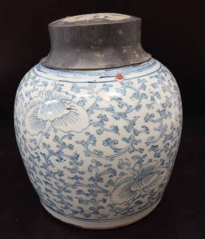 19th c. Chinese export ginger jar with stamp
