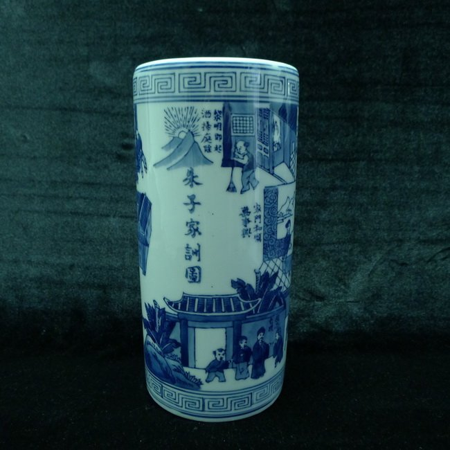 A Chinese antique blue and white porcelain