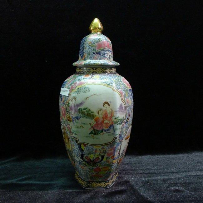 A Chinese famille rose hexagonal Jar