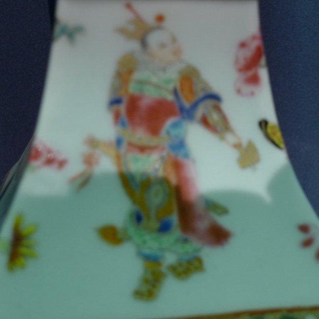 A ChiGuang Cai waist square bottle - 5