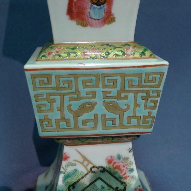 A ChiGuang Cai waist square bottle - 8