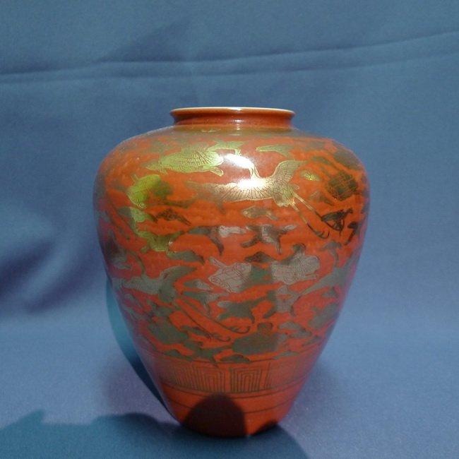 A Japanese Kutani glaze gilt porcelain pot