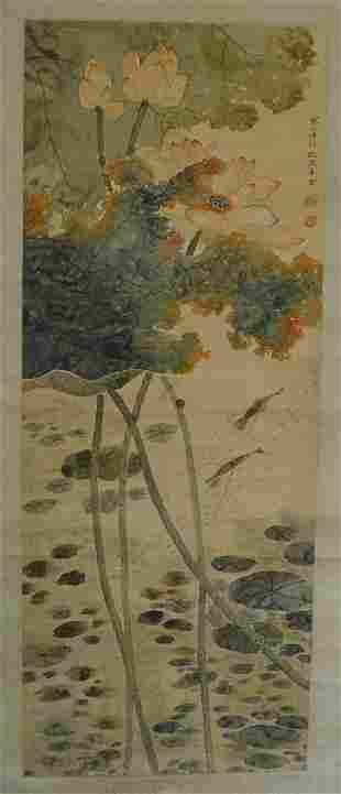 Chinese Painting By Jiang Hanting