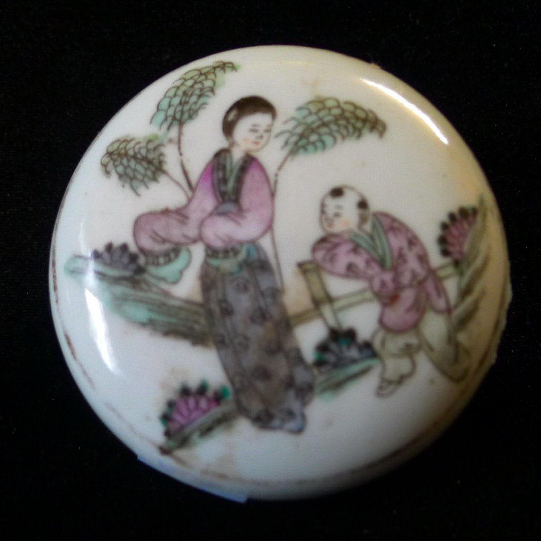 Chinese Antique Porcelain Ink Case W Cover