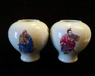 Pair of Chinese Famille Bose figures Bottles