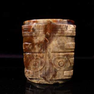 A Chinese Antique Jade Brownish