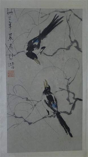 A Chinese Birds Painting Hand by Xu Beihong